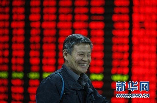 """重庆时时彩平台排行:券商闹""""乌龙""""误向员工发6700亿元 16人抢先套现12亿元"""