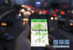 互联网女皇米克尔:2017年智能手机销量首次滑坡