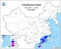 暴雨黄色预警发布:海南广东广西等地有大到暴雨