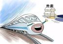 铁路部门5日起增加高铁动车组互联网订餐站点
