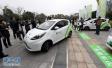 新能源车补贴新政将正式实施 2.0时代怎么玩?