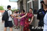南京中考首门开考,祝考生们旗开得胜!