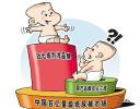 只比质量不看品牌 浙江产纸尿裤盲选中击败国际大牌