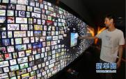 《上海影视拍摄指南2018》发布