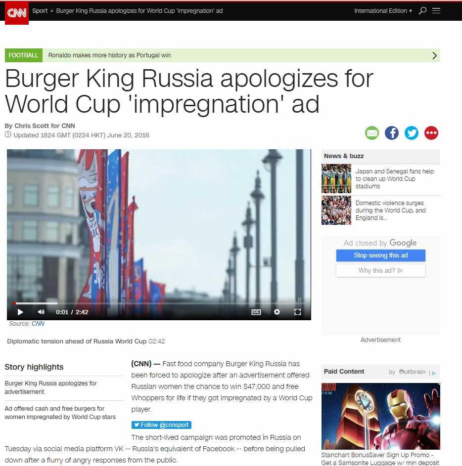 为世界杯球员怀孕得300万大奖 俄汉堡王广告被骂惨