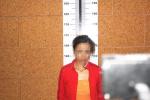 浙江47岁女毒贩被拘:借色情直播聚人气,粉丝快递毒品打赏