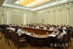 个税法修改未提请表决,全国人大常委会委员建议起征点提至1万元