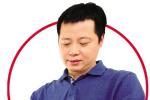 """国家""""千人计划""""特聘专家郭振荣:一个人救活一个产业"""