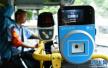 济南:虚拟公交卡要来了!先享后付 8月起即可通过支付宝申领