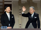 连续10天假期?日本新天皇即位假期安排或将出现10连休