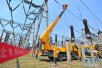 7月3日济南这些地方将停电 请提前做好准备