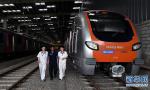 体验中国地铁列车