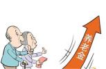 辽宁退休人员基本养老金上调