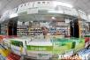 14种药品纳入山东省大病保险?#22909;?#26376;五万的靶向药能报近一半