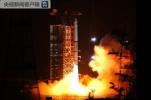 长征二号丙火箭成功发射巴基斯坦遥感卫星 时隔19年重返国际市场