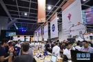 科技峰会在港举行