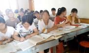 新乡一中学教师家里开补习班