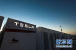 特斯拉将落户上海临港 规划年产50万辆纯电动整车