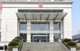 被婆婆起诉搬离夫家房屋,杭州一女子带着半岁二孩遭法院强腾