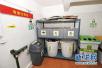 洛阳生活垃圾综合处理园区:垃圾焚烧发电 生态环境改善