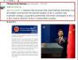 中国巴基斯坦加油!巴新总理政党获胜后中文发推:想跟华学扶贫和反腐