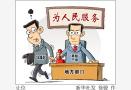 经久建材装饰城是否属于违建 南京大厂街道查了两年还未查清?