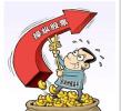 """18亿股票操纵案中 黄晓明是""""善意第三人""""吗?"""