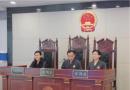 杭州互联网法院宣判首例大数据产品不正当竞争纠纷案
