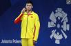 孙杨亚运摘金穿其个人赞助商服装领奖 中国游泳队:不太清楚