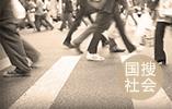 """河北围场300位老人共享""""孝心饺子宴"""""""