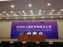 像淘宝那样给政府打分 杭州移动办事之城再迎升级