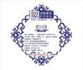 """江苏全省推广使用消毒餐具""""1122""""标志,以后下馆子更放心啦"""