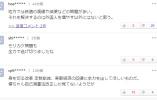 """日本自民党总裁选举进行时 安倍欲""""拼到最后"""""""