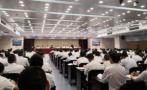 浙江衢州以干部队伍作风建设带动营商环境改善