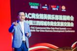 新城控股陳德力:振興民族品牌 見證中國力量