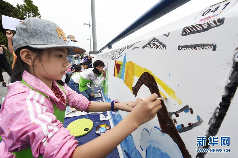 """杭州举行""""彩绘钱塘""""活动 倡导生态环境共建共享理念"""
