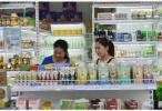 海南离岛免税零售业重大调整呈现新格局