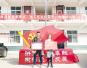 """漯河:表彰""""中国好人""""树立道德榜样"""