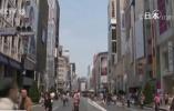 日本首相安倍晋三访华三大亮点值得关注