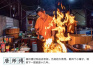 暖科技让中国小微经营更有保障:日均超2万个码商在支付宝里报销门诊费