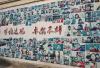 河南全省中小学宽带网络接入率达97.9%