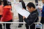 河北首届全省残疾人互联网视频招聘会于三日举办