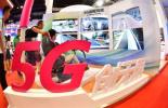 工信部:向基础电信企业发放5G系统试验频率使用许可