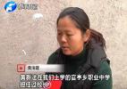 """官方再回應""""堂姐頂替學籍""""事件:黃風玲冒用學籍8年前已查實"""
