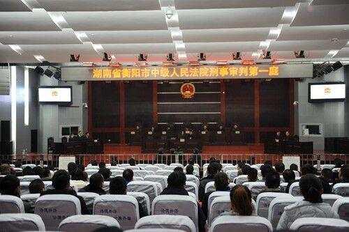 """湖南衡东""""路虎撞人致15死案""""凶犯一审被判死刑"""