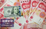 人民币对美元中间价开年上调150个基点 创近一个月新高