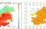 京津冀及周边为何出现大气重污染?专家详解成因