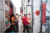 4.5亿人支付宝集五福,阿里平台经济让新年味涌动中国