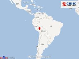 中国地震台网:秘鲁发生7.0级地震 震源深度260千米
