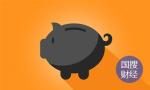 山东仔猪价格大幅上涨 达32.52元/公斤